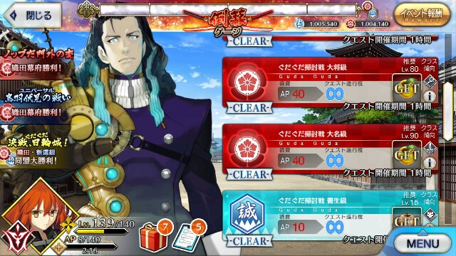 f:id:osozakiraichiblog:20180530124008j:image