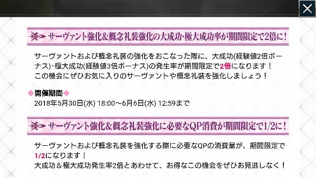 f:id:osozakiraichiblog:20180531091554j:image