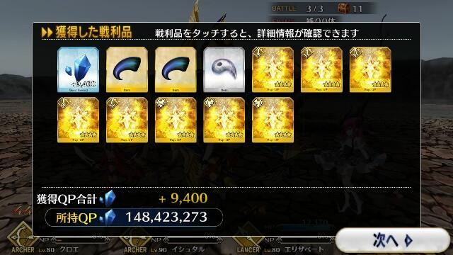 f:id:osozakiraichiblog:20180602213012j:image