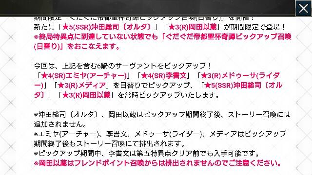 f:id:osozakiraichiblog:20180614011122j:image