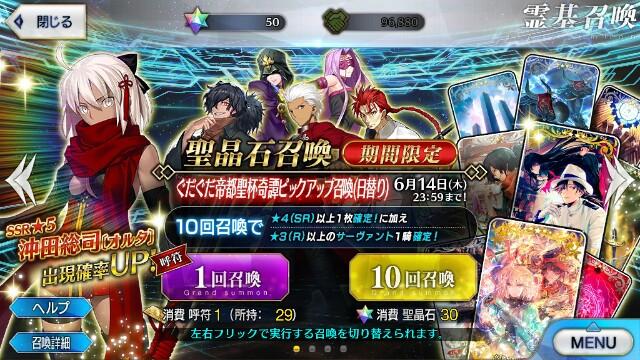 f:id:osozakiraichiblog:20180614012150j:image