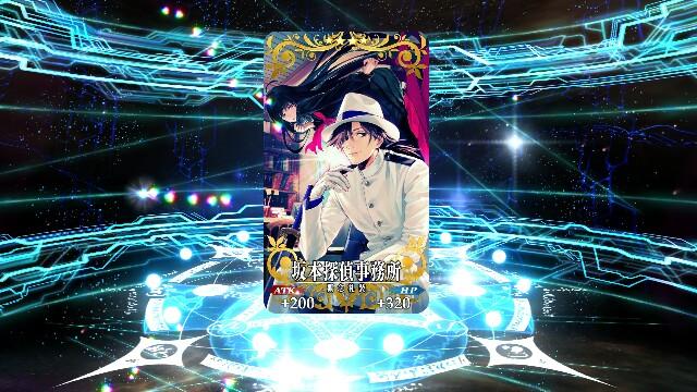 f:id:osozakiraichiblog:20180614012457j:image