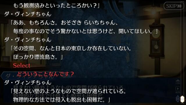 f:id:osozakiraichiblog:20180614021926j:image