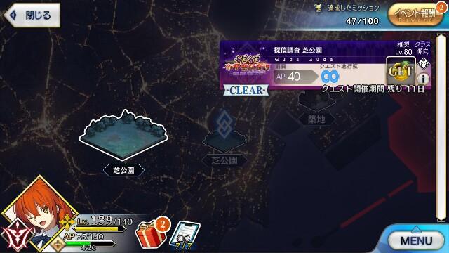 f:id:osozakiraichiblog:20180617161734j:image