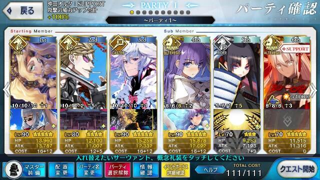 f:id:osozakiraichiblog:20180617170514j:image