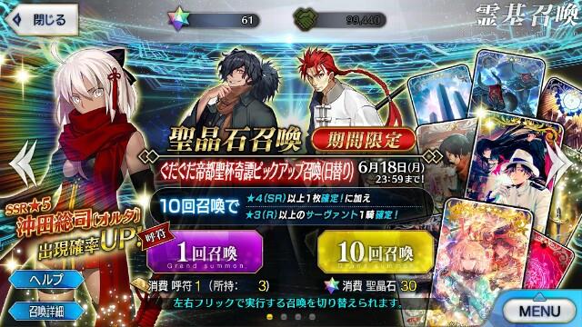 f:id:osozakiraichiblog:20180617221354j:image