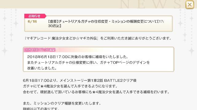 f:id:osozakiraichiblog:20180618200241j:image