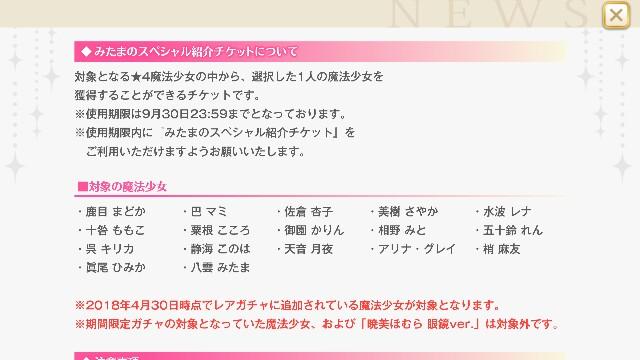 f:id:osozakiraichiblog:20180618202143j:image