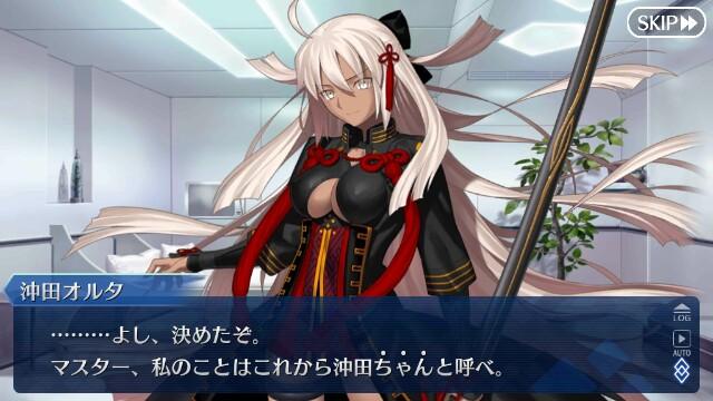 f:id:osozakiraichiblog:20180621112238j:image