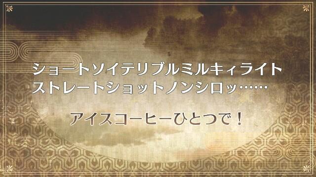 f:id:osozakiraichiblog:20180622114651j:image