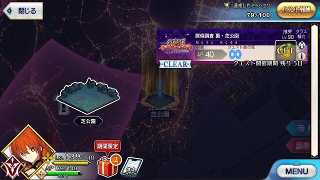 f:id:osozakiraichiblog:20180622115442j:image