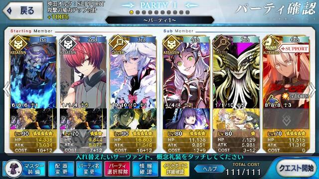 f:id:osozakiraichiblog:20180622121645j:image