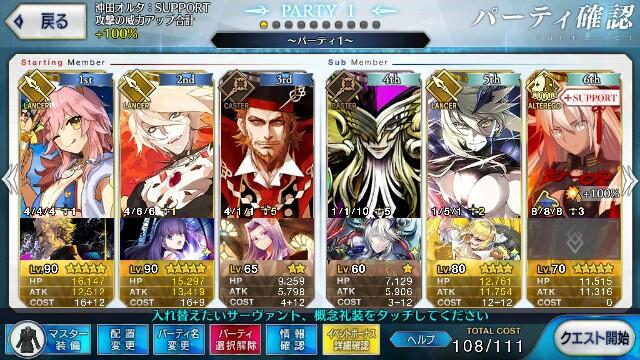 f:id:osozakiraichiblog:20180622122737j:image