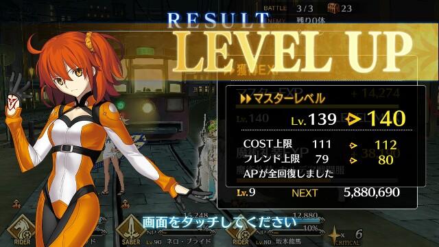 f:id:osozakiraichiblog:20180624204021j:image