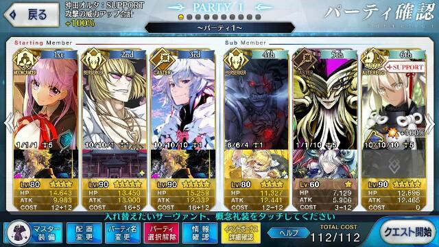 f:id:osozakiraichiblog:20180624205600j:image