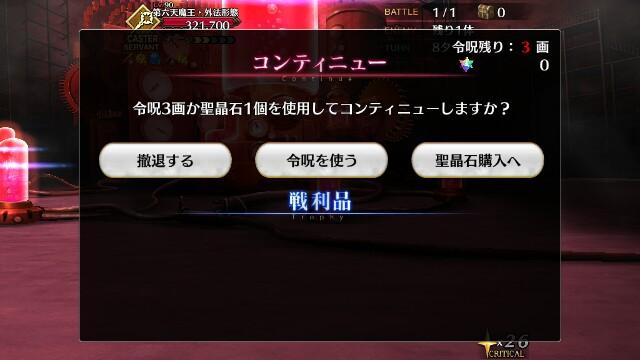 f:id:osozakiraichiblog:20180625201843j:image