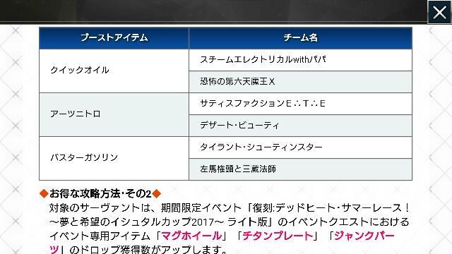 f:id:osozakiraichiblog:20180628142602j:image