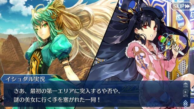 f:id:osozakiraichiblog:20180628144641j:image