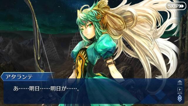 f:id:osozakiraichiblog:20180628145855j:image