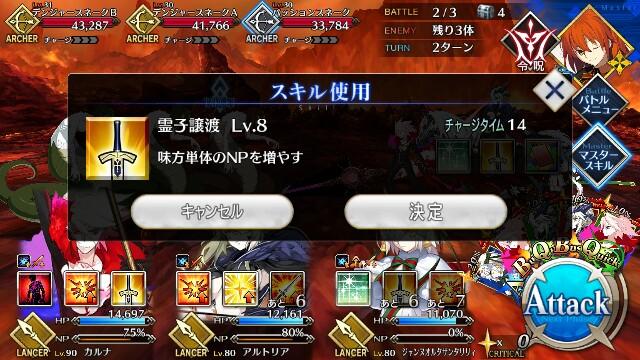 f:id:osozakiraichiblog:20180629102857j:image
