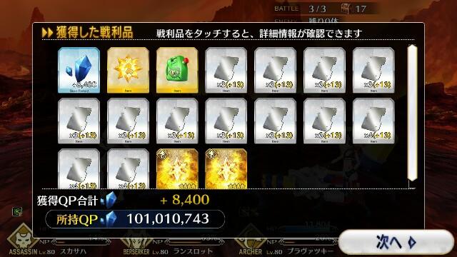 f:id:osozakiraichiblog:20180629105530j:image