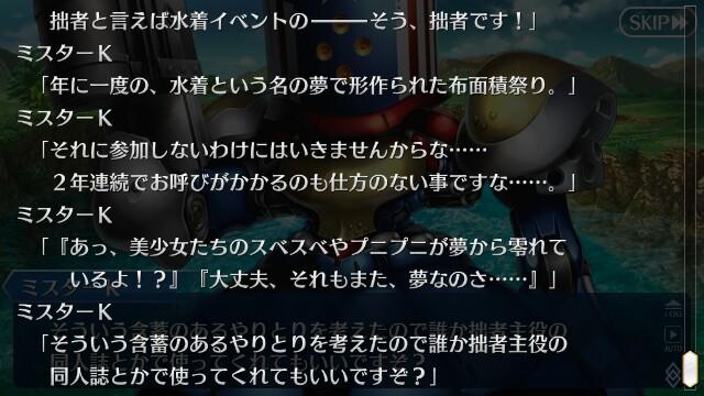 f:id:osozakiraichiblog:20180702120347j:image