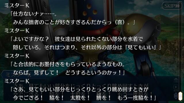 f:id:osozakiraichiblog:20180702120403j:image