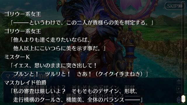f:id:osozakiraichiblog:20180702120945j:image