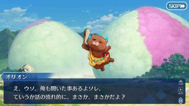 f:id:osozakiraichiblog:20180702134412j:image