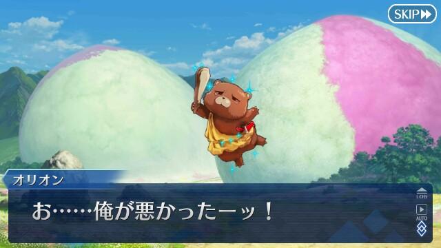 f:id:osozakiraichiblog:20180702134908j:image