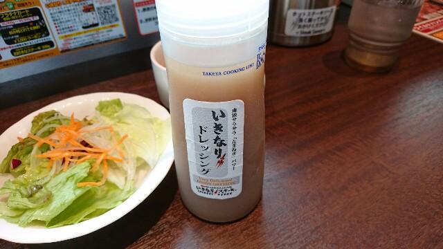 f:id:osozakiraichiblog:20180710003305j:image