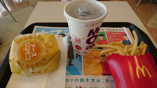 f:id:osozakiraichiblog:20180711182625j:image