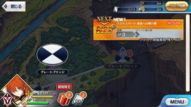 f:id:osozakiraichiblog:20180712185009j:image