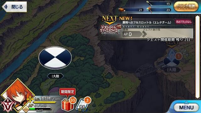 f:id:osozakiraichiblog:20180712194958j:image