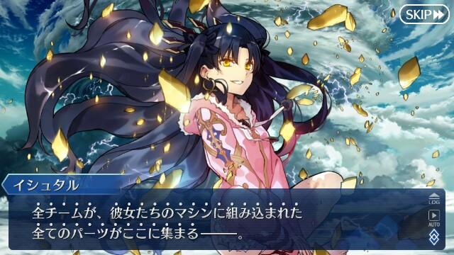 f:id:osozakiraichiblog:20180712200534j:image