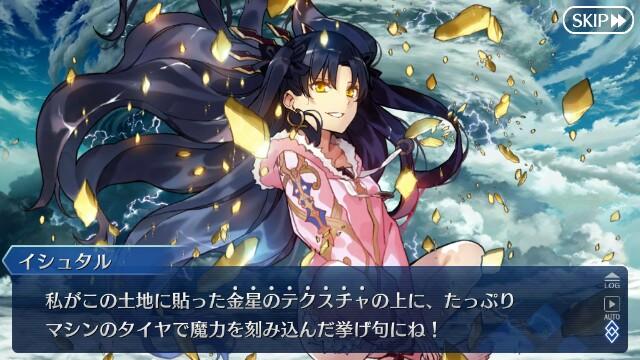f:id:osozakiraichiblog:20180712200601j:image