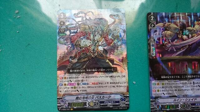 f:id:osozakiraichiblog:20180720205819j:image