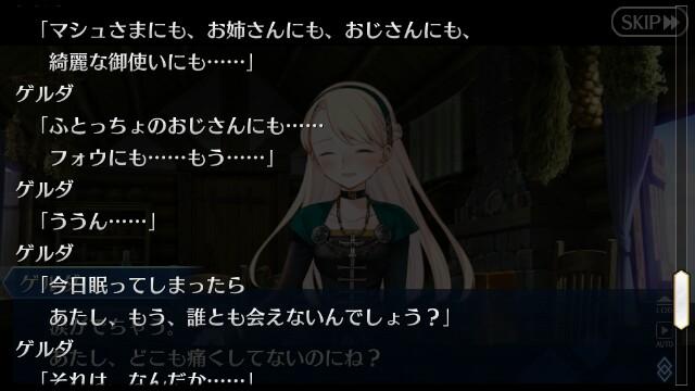 f:id:osozakiraichiblog:20180725131504j:image