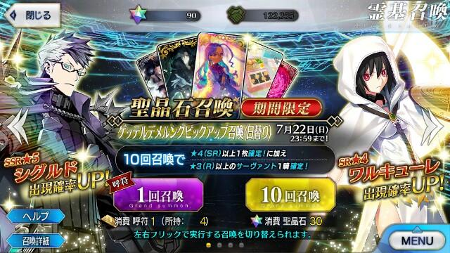 f:id:osozakiraichiblog:20180725193906j:image