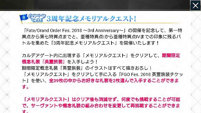 f:id:osozakiraichiblog:20180730094141j:image