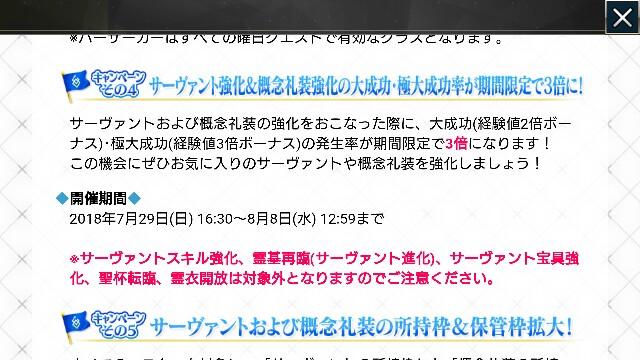 f:id:osozakiraichiblog:20180730094237j:image