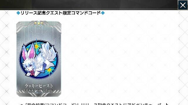 f:id:osozakiraichiblog:20180730094453j:image