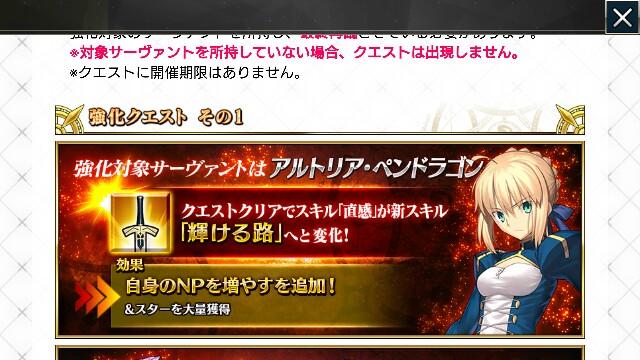 f:id:osozakiraichiblog:20180730104053j:image