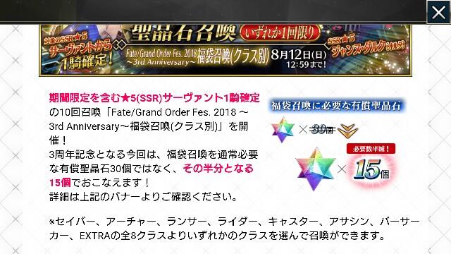 f:id:osozakiraichiblog:20180730110144j:image