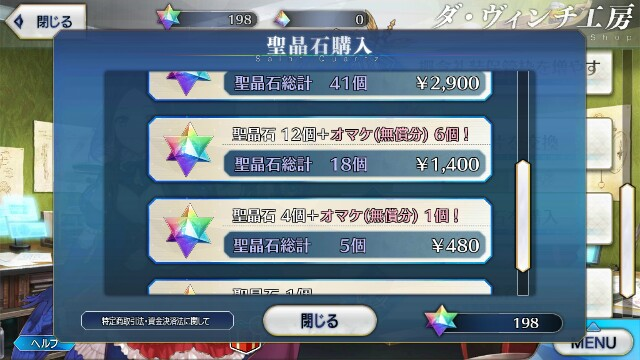 f:id:osozakiraichiblog:20180730110221j:image