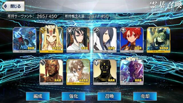 f:id:osozakiraichiblog:20180810165344j:image