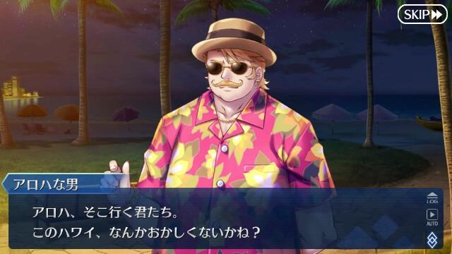 f:id:osozakiraichiblog:20180813221338j:image