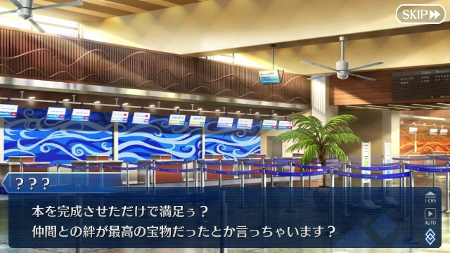 f:id:osozakiraichiblog:20180813234816j:image