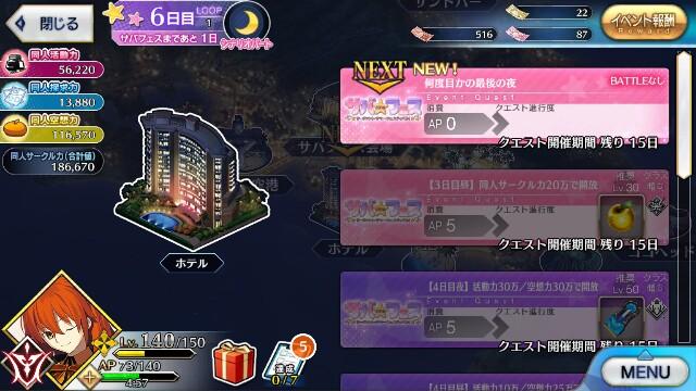 f:id:osozakiraichiblog:20180814005228j:image