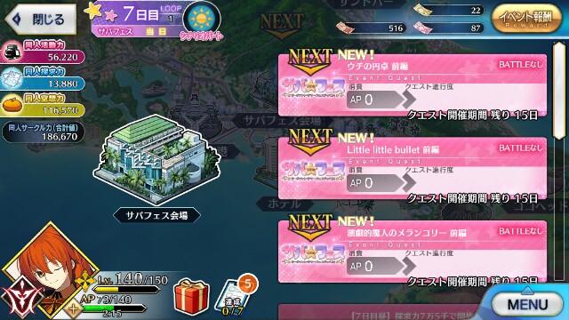 f:id:osozakiraichiblog:20180814005539j:image